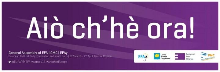 aiocheheora16-banner