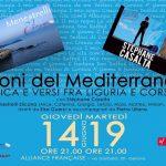 Il cantante e chitarrista Stéphane Casalta questo mese suonerà a Genova e a Bordighera